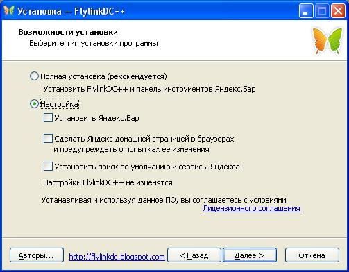 Как сделать по умолчанию диск для установки программ по умолчанию